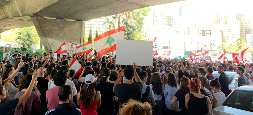 Policy Brief | EU Policy and Lebanese Protests