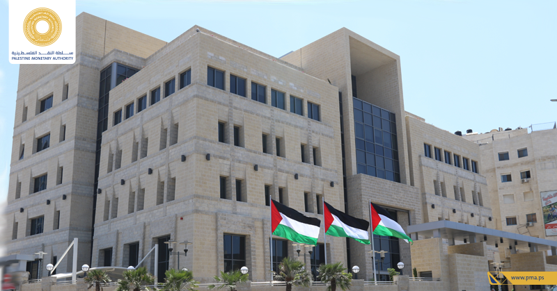 SQN 1 | Politicising the EU PEGASE to address the Palestinian fiscal unsustainability